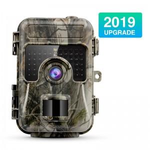 2019 China New Design Hunting Camera Gsm - HH662 – Kinghat
